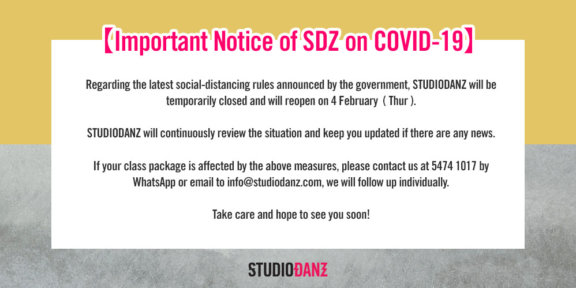 Important Notice of SDZ on COVID-19